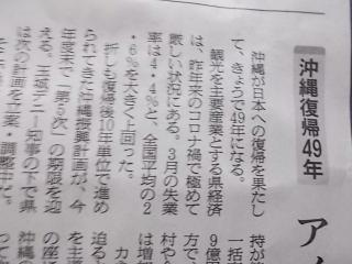 DSCN8647[1].JPG