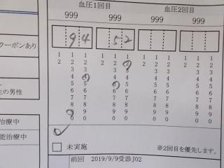 DSCN8801[1].JPG