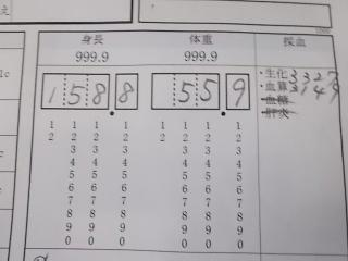 DSCN8802[1].JPG
