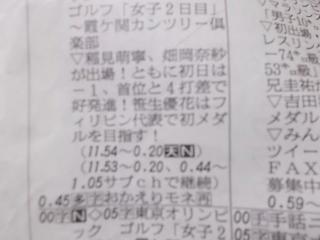 DSCN8886[1].JPG