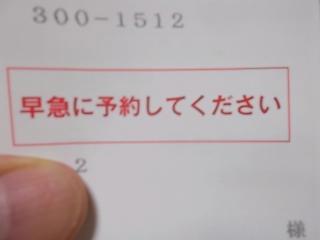 DSCN9185[1].JPG