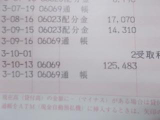 DSCN9212[1].JPG