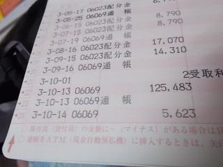 DSCN9221[1].JPG
